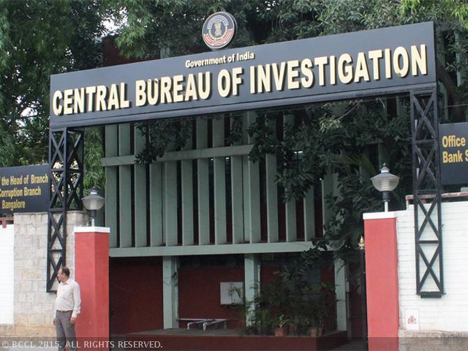 cbi-searches-rei-agro-offices-for-alleged-bank-fraud-of-over-rs-3814-crore
