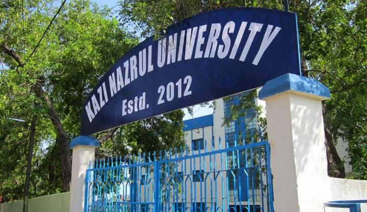 Kazi_Nazrul_University_Asansol