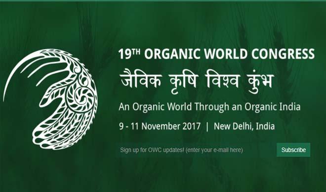 organic-agriculture-world-kumbh-1510163616