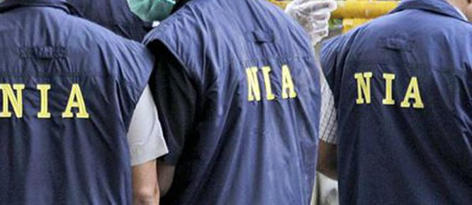 National-Investigation-Agency
